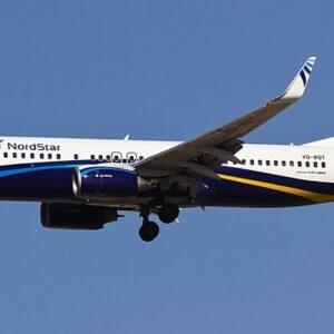 Отзывы и контакты авиакомпания Nord Star