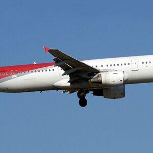 Отзывы и контакты авиакомпания NordWind