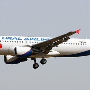 Отзывы и контакты авиакомпания Уральские Авиалинии