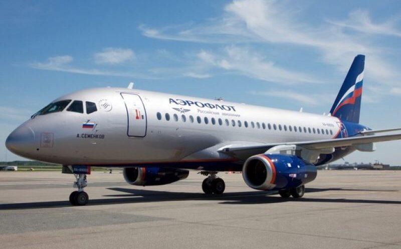 Аэрофлот и SITA отметили 60 лет сотрудничества