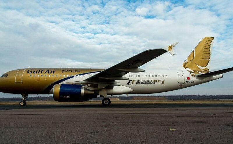 Пять лет сотрудничества Домодедово и Gulf Air