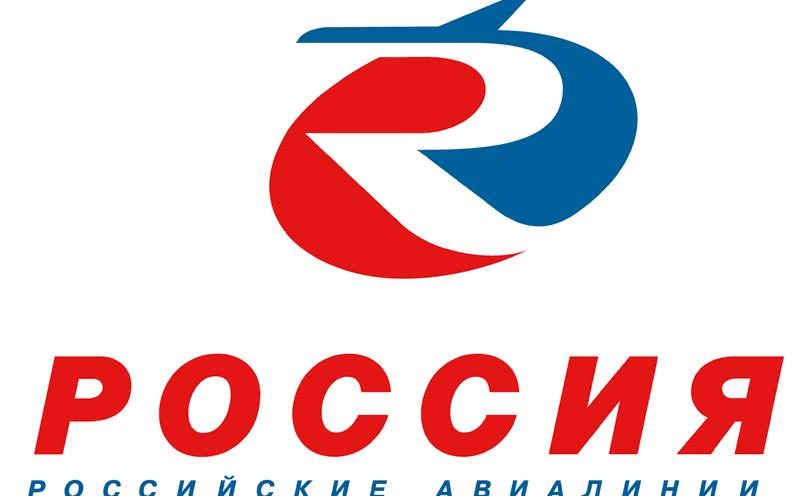 Нормы провоза багажа авиакомпании «Россия»