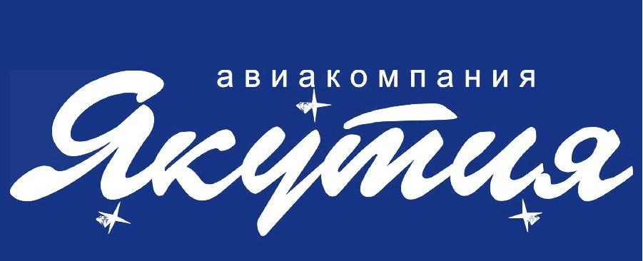 aviakompanii-yakutiya