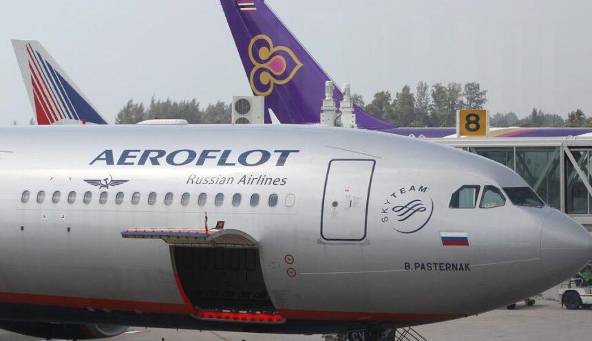 Аэрофлот приостановил полеты еще в ряд стран