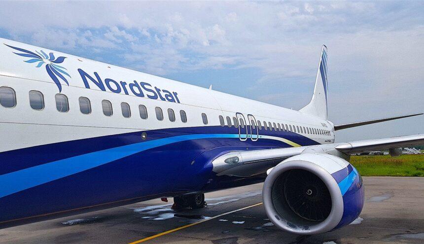 NordStar авиакомпания открывает новое направление из Томска в Кызыл