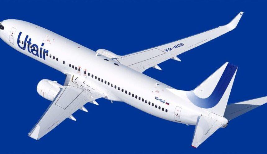 Utair объявляет о переходе на весенне-летнее расписание и расширяет число полётов по России